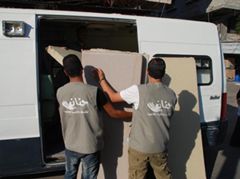 جمعية حنان للثقافة والتنمية المجتمعية تقدم مساعدات عاجلة أثناء الحرب على غزة عام 2014